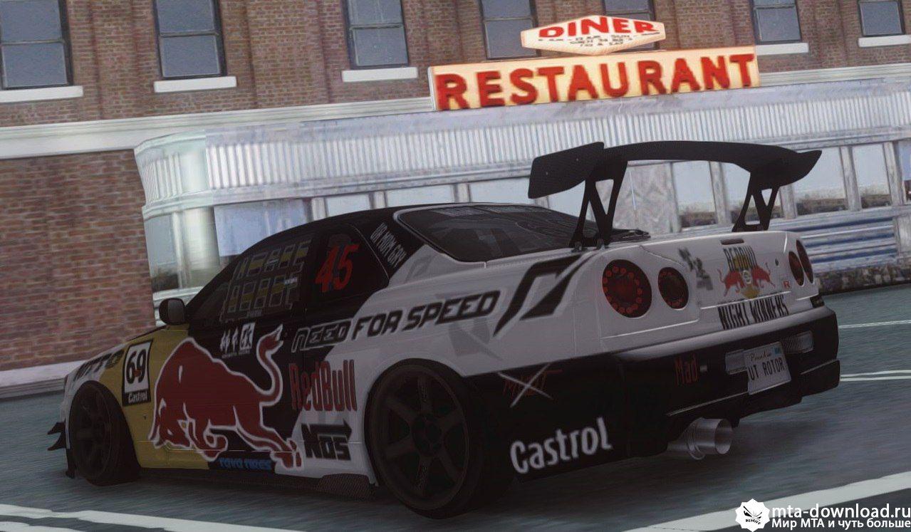 Nissan Redbull