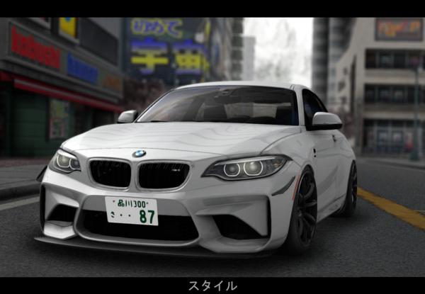 BMW MTA ENB