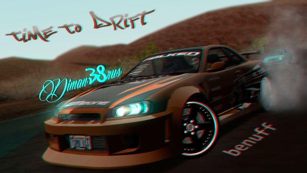 drift-v-mta.jpg